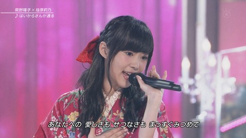 20131206fns007