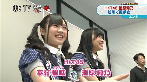 20130411hokkaido003