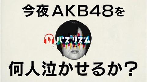 AN_160910-0112100436_XY