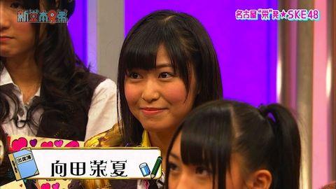 20120129manatsu001