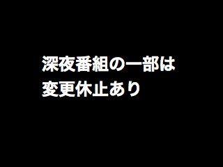 20121021hakata000
