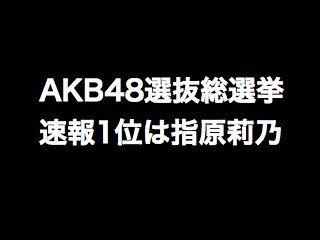 20130522sokuho001
