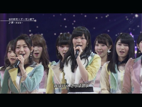 20131206fns011