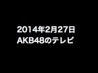 20140227tv000