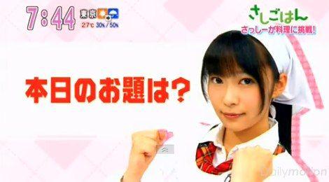 20121011sashigohan004