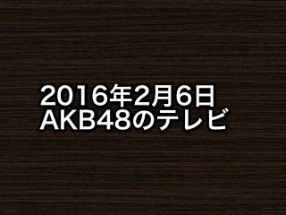 20160206tv000