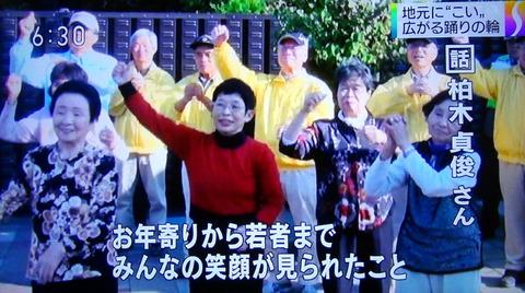 20131128isehara008