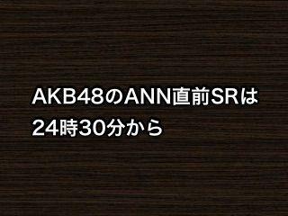 20180516tv004
