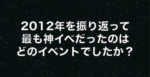 20121125yubimatsuri000