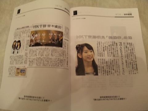 20121126omiyage003