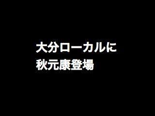20130101yasusu001