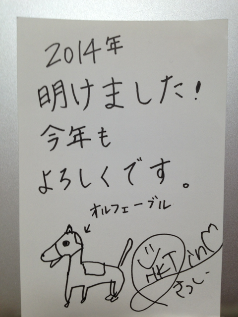 20140114tv003