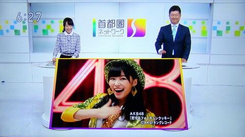 20131128isehara001