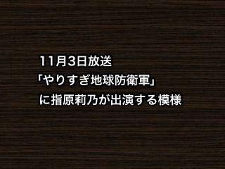 20191027tv001