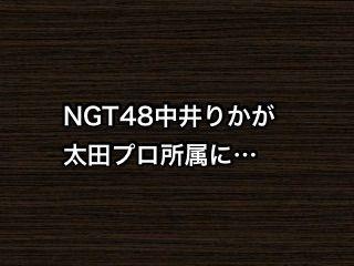 20171118tv001