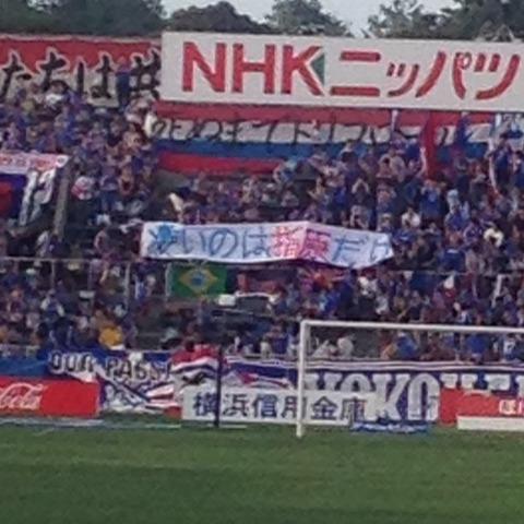 20130705football001