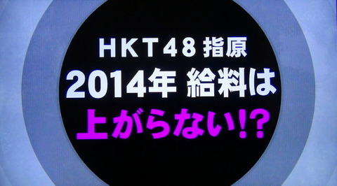 20140104iitomo121