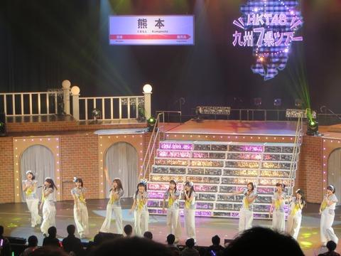 20140113kumamoto005