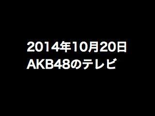 20141020tv000