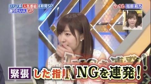 20171002fujii002