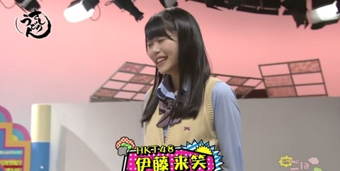 20150117udon-3