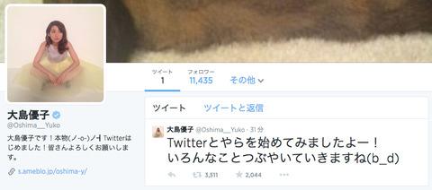 20140619yuko001