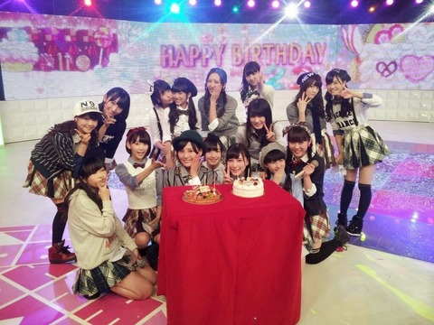 20140920yamamoto001