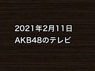 20210211tv000