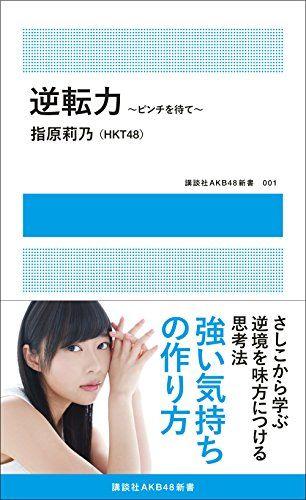 20140814gyaku001
