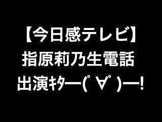 20120620sashihara001