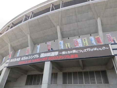 20160618tv005