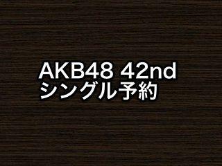 20151000akb48