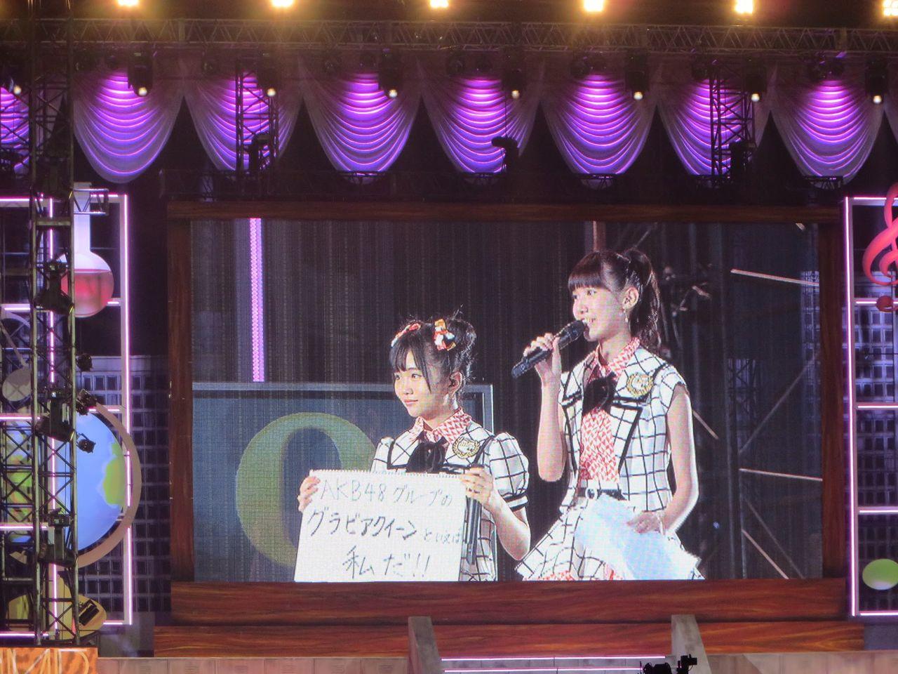 AKB48グループコンサート   東京ドーム(東京都) …