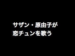 20140713hara001