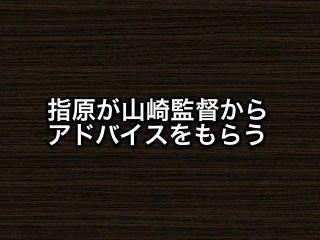 20160116zaki001