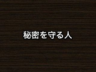20150708himi001