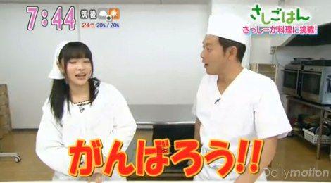 20121011sashigohan003