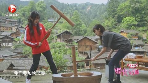 SNH48蜜食記3ep4p
