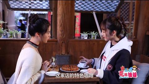 花樣妹妹SNH48雲南省熱海温泉q