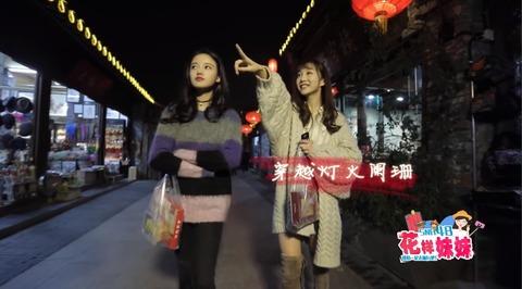 花樣妹妹SNH48揚州n