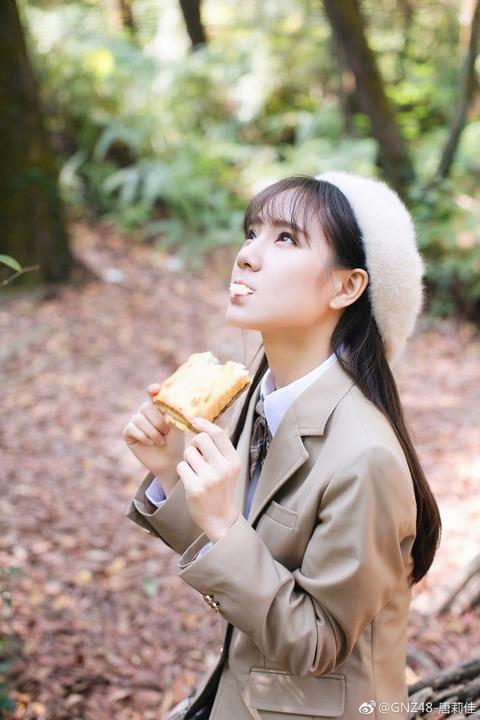 唐莉佳weibo180118c