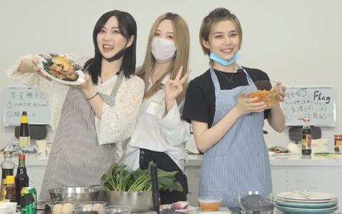 GNZero-〇蛋厨房2020b