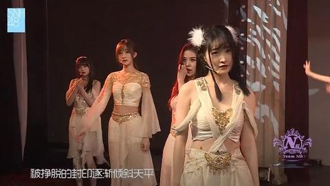 NII楊宇馨201005