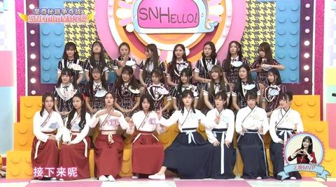 SNHello2e5w