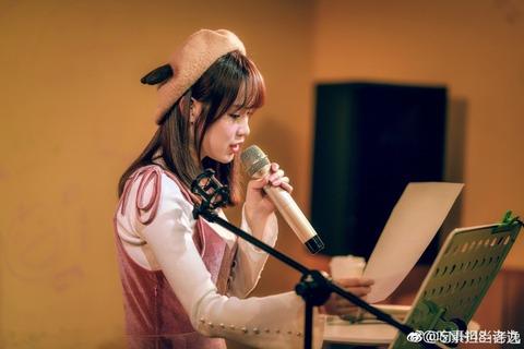 SNH48許逸weibo171201b