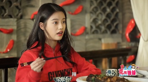 SNH48花樣妹妹ep8南京v