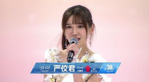 snh48sousen2017o
