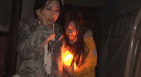 SNH48林楠お化け屋敷2