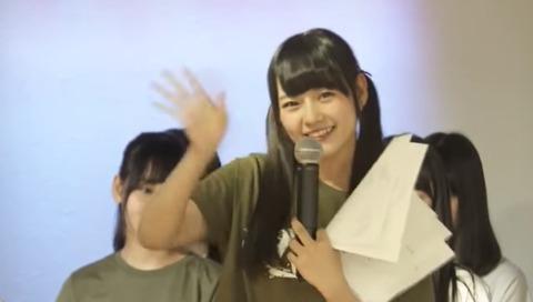 イコラブ公開オーディション ヴァイタルギア 斉藤なぎさ
