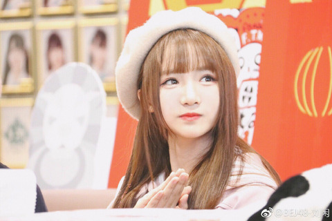 BEJ48劉閒weibo171112b
